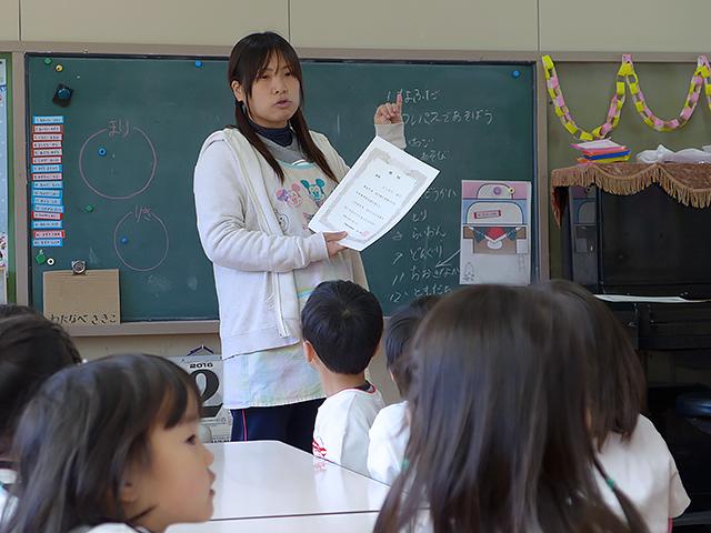 河輪幼稚園幼稚園 わすれものはないかな