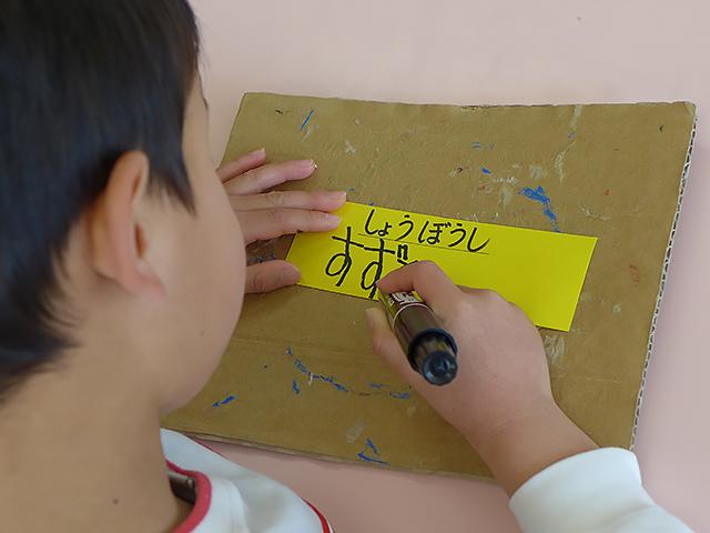 河輪幼稚園の教育方針 自分で考え、自由に豊かな表現のできる子に。